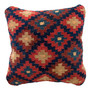 CIBONE - Old Kilim Cushion Cover