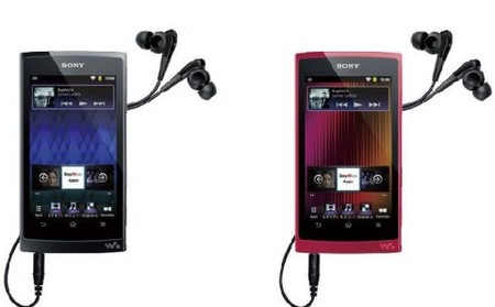 Sony - Android搭載ウォークマン「NW-Z1000シリーズ」