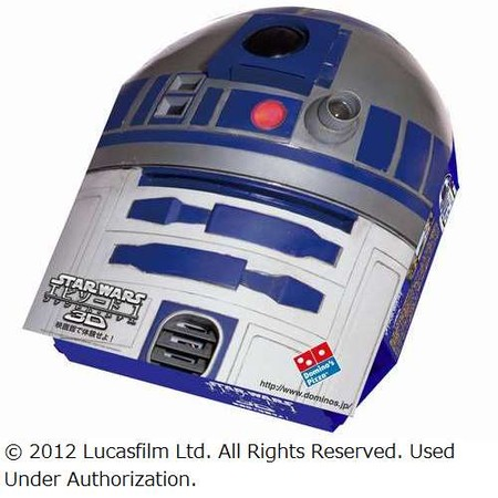 domino pizza - STAR WARS限定ピザBOX Mサイズ(R2-D2)