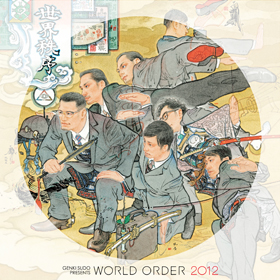 WORLD ORDER - 「2012」(twenty twelve)/WORLD ORDER