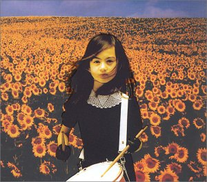 Mr.Children - BOLERO