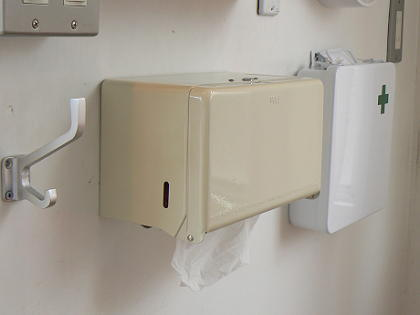 Dulton - Tissue Dispenser