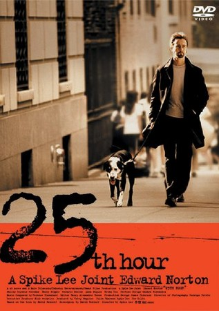 Spike Lee - 25th hour