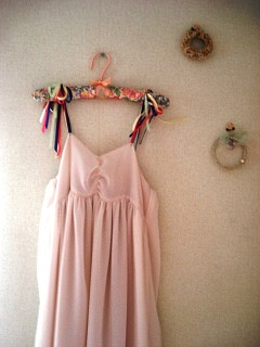 SOWA - SOWA sugar candy dress