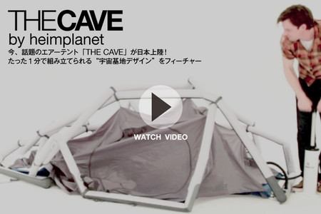 Heimplanet - THE CAVE