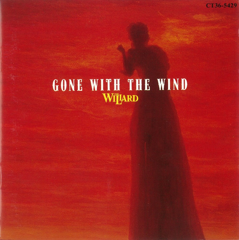 the wind essay gone the wind essay