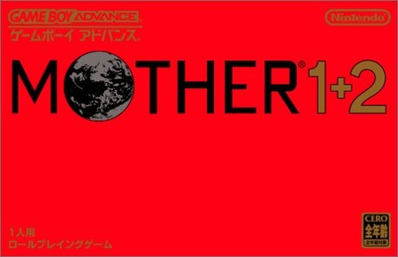 Nintendo - MOTHER 1+2