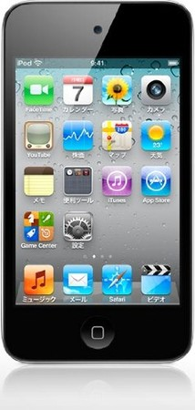 Apple - iPod touch 32GB
