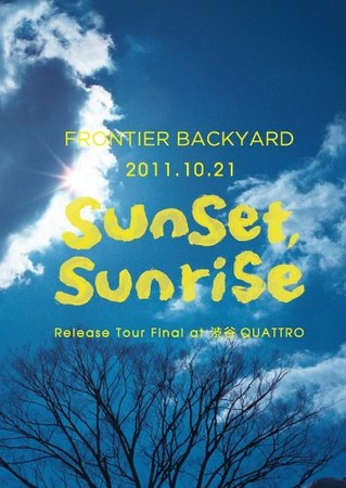 Frontier Backyard - sunset, sunrise Release Tour Final at 渋谷 CLUB QUATTRO