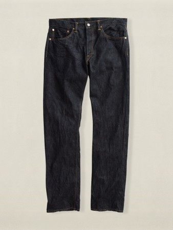Low Straight Once Washed Denim