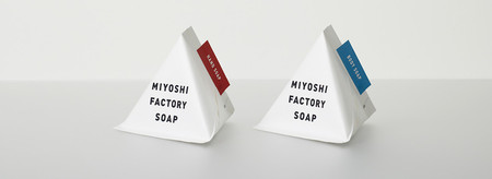 ミヨシ石鹸 - MIYOSHI FACTORY SOAP
