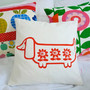 Janefoster - Scandinavian style screen printed sausage dog cushion pillow