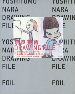 奈良美智 - DRAWING FILE