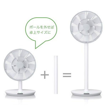 BALMUDA - GreenFan2 WHITE/GRAY
