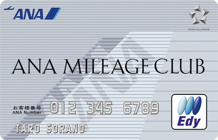 ANA - ANA MILEAGE CARD