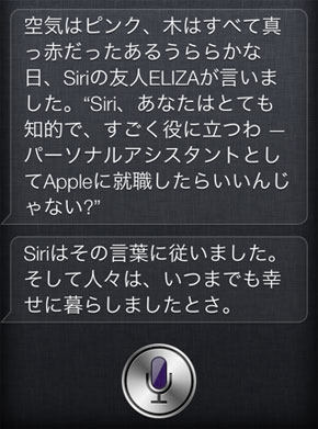 Apple - Siri