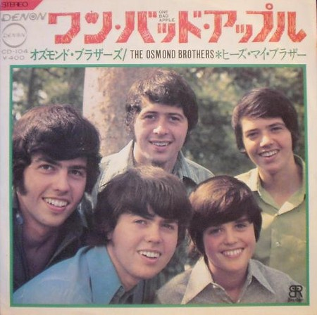 OSMOND BROTHERS - ONE BAD APPLE