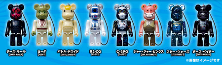 MEDICOM TOY - セブンイレブン限定 STAR WARS EP1 BE@RBRICK 70% 8種