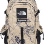 Supreme x The North Face - backpack