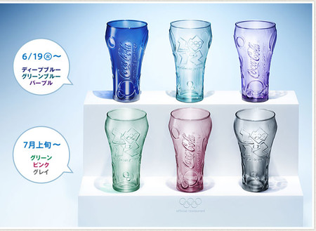 McDonald's - Coke Glass 2012 Olympic Games