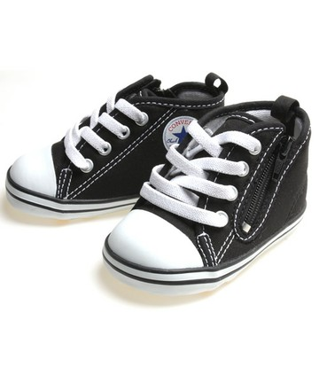 CONVERSE - baby all star