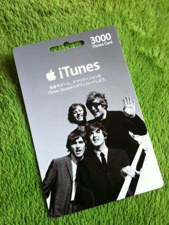 The Beatles - iTunes_the beatles
