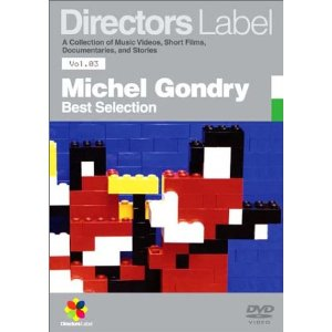 Michel Gondry - DIRECTORS LABEL ミシェル・ゴンドリー BEST SELECTION [DVD]