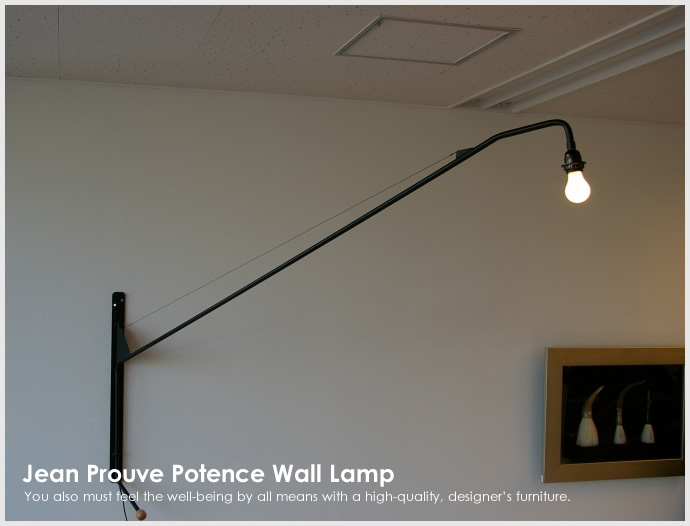 jean prouve potence wall lamp sumally. Black Bedroom Furniture Sets. Home Design Ideas