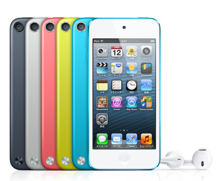 Apple - iPod touch (5th Generation)