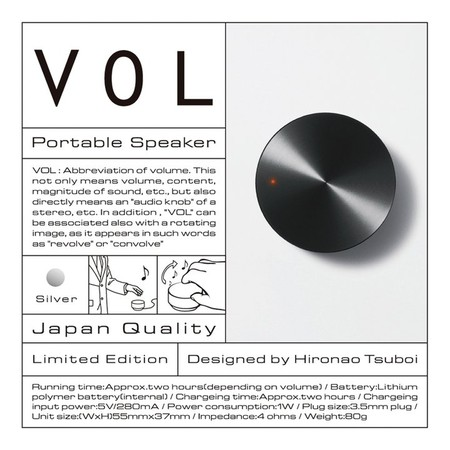 KENT - Vol Portable Speaker by Hironao Tsuboi (Black)
