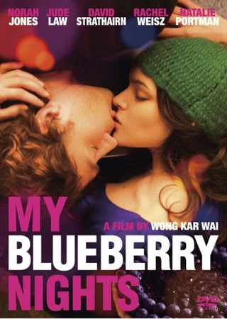 Wong Kar Wai - MY BLUEBERRY NIGHTS