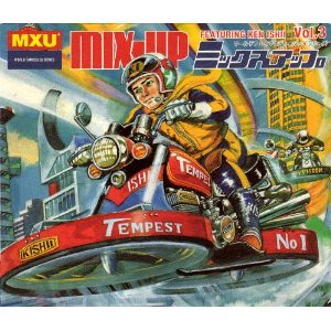 Takkyu Ishino - Mix Up 1