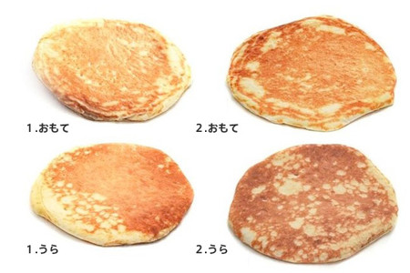 Pancake Floor Pillows Sumally (????)