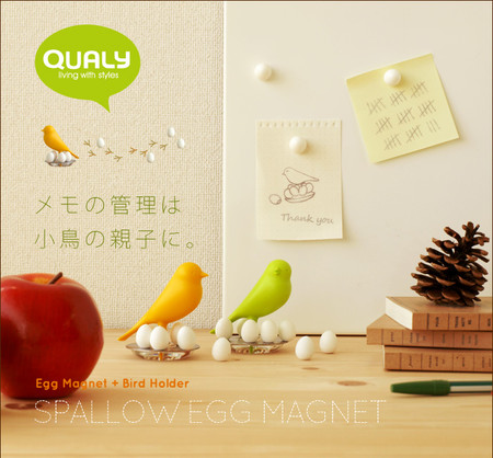 QUALY - Sparrow Egg Magnet